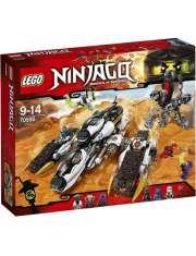 Klocki Lego Ninjago 70595 Niewykrywalny Pojazd-22825