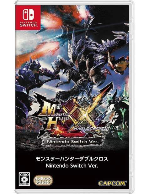 Monster Hunter XX NDSW-25369