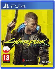 Cyberpunk 2077 PS4-48338
