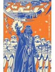 Gwiezdne Wojny Star Wars Vader - plakat