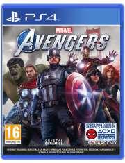Marvel's Avengers PS4-54341