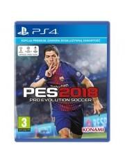 PES 2018 PS4-31248
