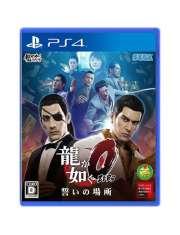 Yakuza Zero PS4 Używana-33767